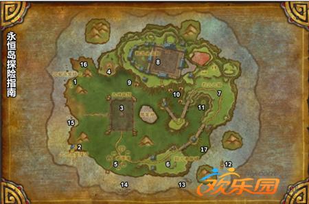 资讯中心 平台 wow怎么去永恒岛 永恒岛最新攻略        到达岛上之后