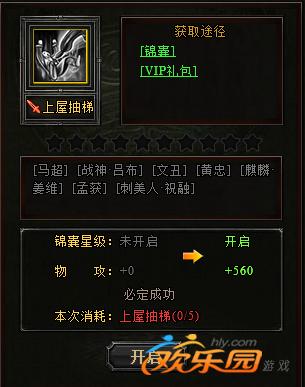 三国物_十大三国物武将大揭晓上今日头条TouTiao