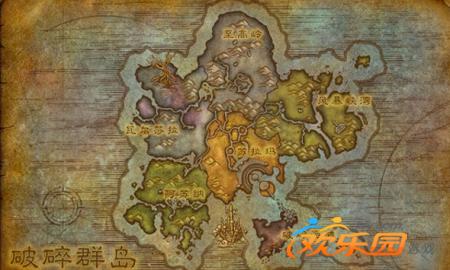 魔兽世界破碎群岛入岛流程