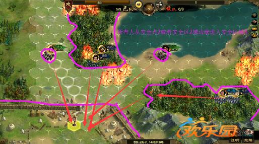 雄霸九州宫闱之变.png