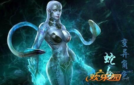 秦时明月中的蛇女