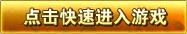 QQ图片20170329152744.png