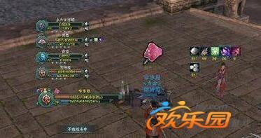 剑网3英雄天子峰