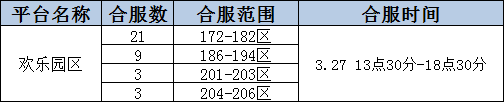 XD3OX[8C(]`)7J}ARB{@A@1.png