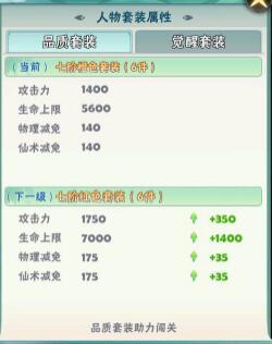 QQ截图20201201094626.jpg