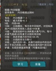 QQ截图20210106152304.jpg