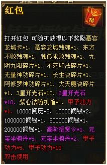 http://web.7k7k.com/supervise/uploads/201405/13997894290.jpg